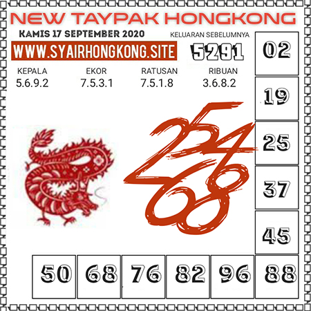 New Taypak Hongkong Kamis 17 September 2020