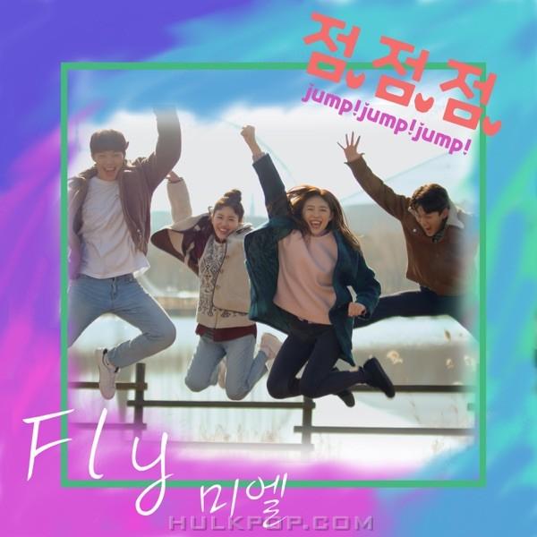 Mel – jump! jump! jump! OST Part.1