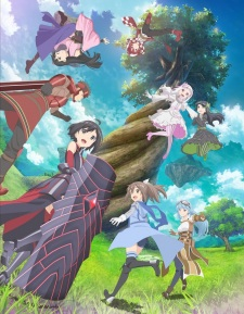 nonton streaming anime Bofuri subtitle indonesia