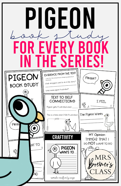 Pigeon book study companion activities, craftivity, and student booklet to go with ANY Pigeon book in the series by Mo Willems