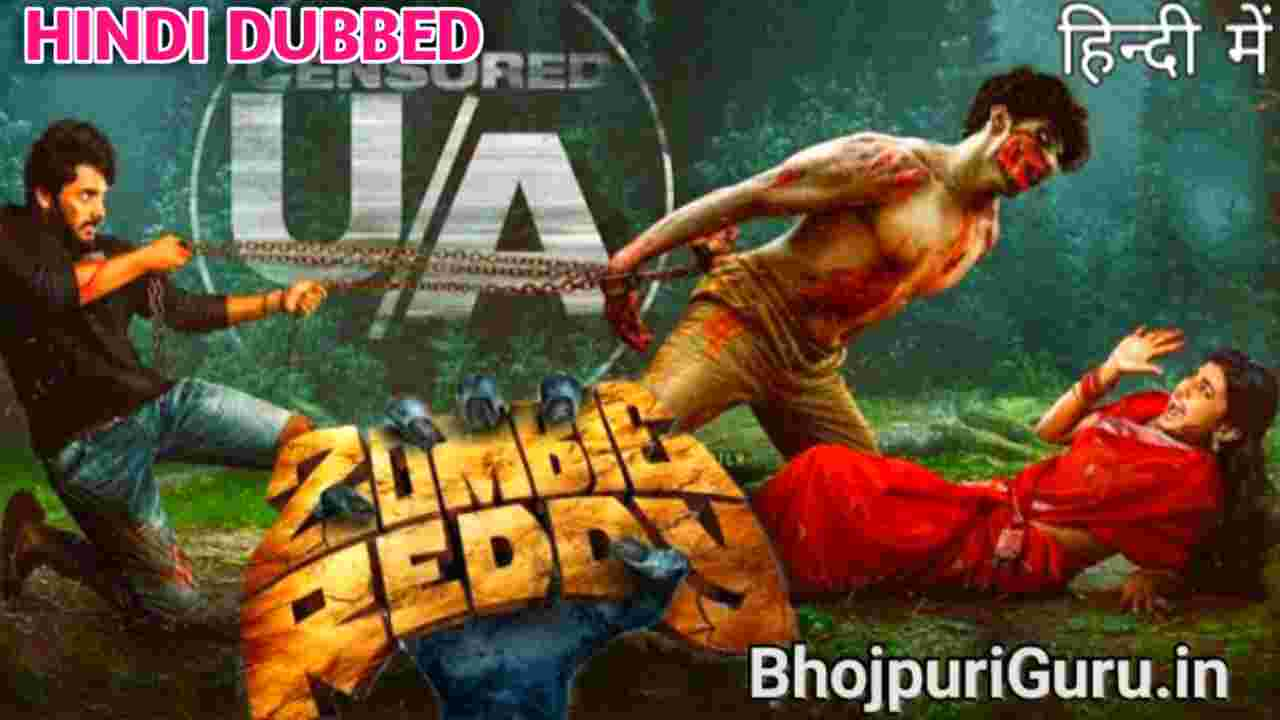 Zombie Reddy Hindi Dubbed Confirm Release Date