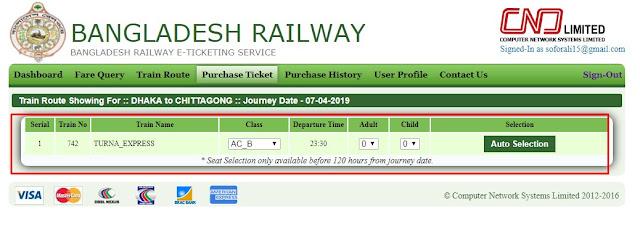 Bangladesh Railway Ticket Booking