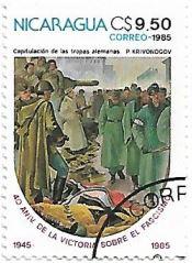 Selo rendição das tropas alemãs