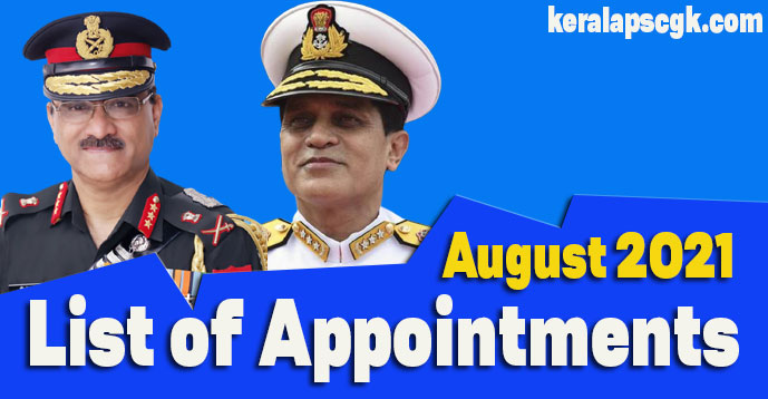 Kerala PSC | List of Appointments | August 2021