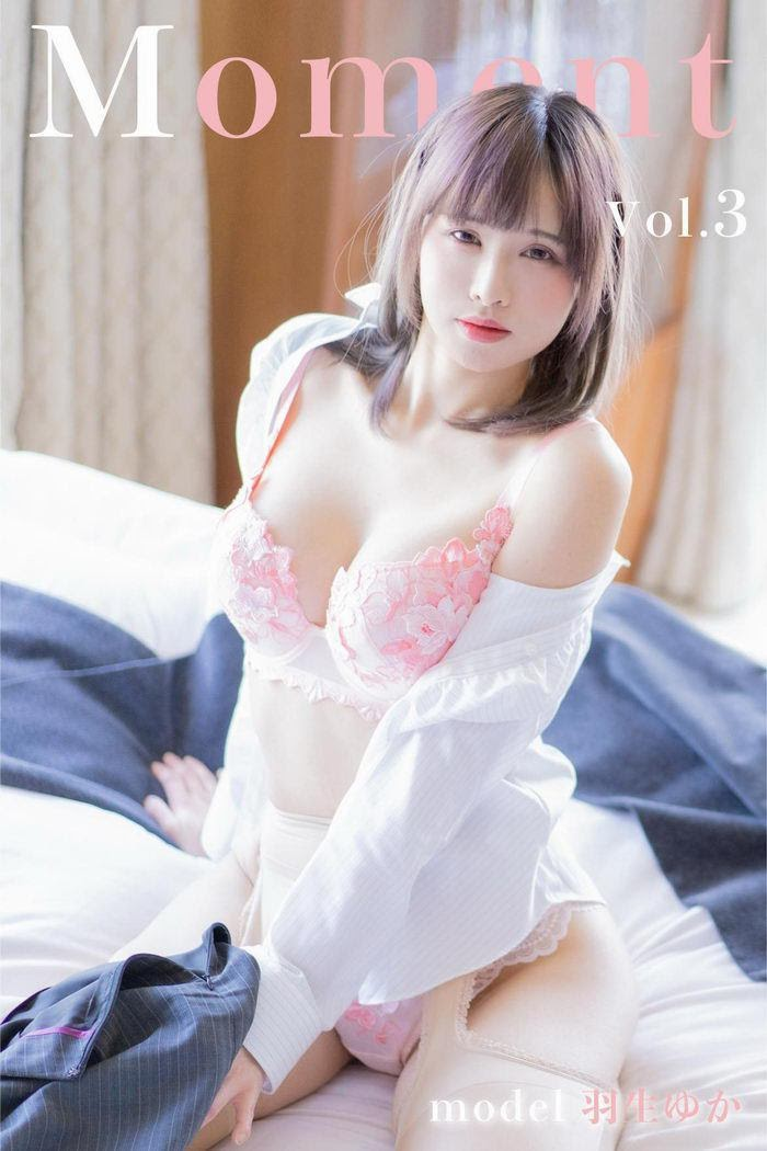 [Digital Photobook] Yuka Hanyu 羽生ゆか &Moment Vol.4
