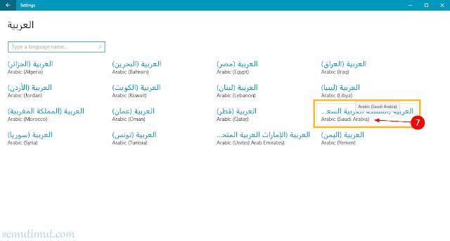 cara menulis tulisan arab di word