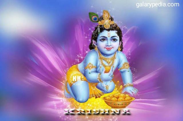 Krishna images 2020