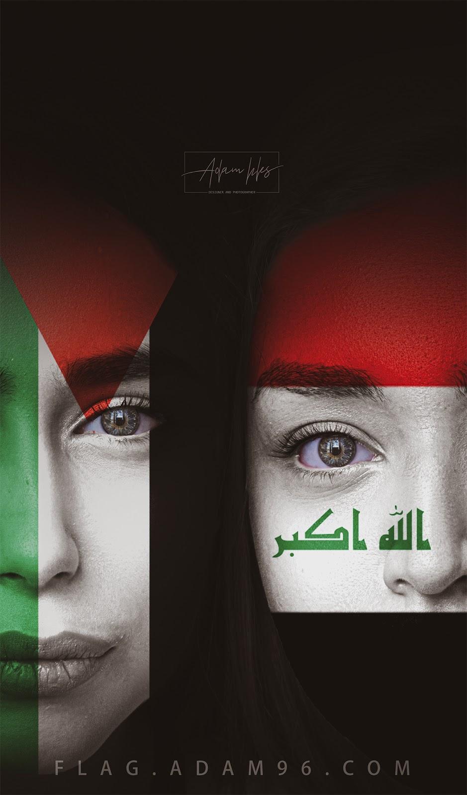 اعلام الوطن العربي رائعة