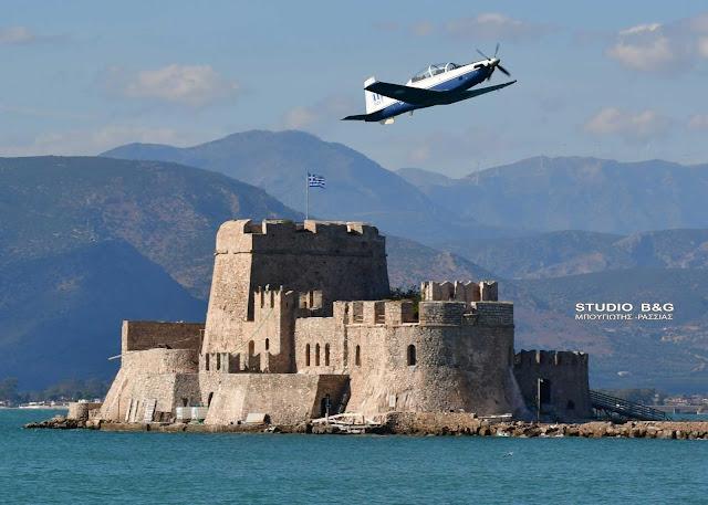 Εντυπωσιακή η αεροπορική επίδειξη της Πολεμικής αεροπορίας στο Ναύπλιο (βίντεο)