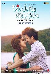 Dil Jo Na Keh Saka (2017) Full Hindi Movie 480p 720p 1080p Download HD