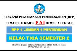 RPP 1 Lembar PAI Kelas 3 SD/MI Kurikulum 2013