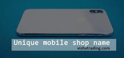 मोबाइल शॉप नाम इन हिंदी   मोबाइल शॉप नाम लिस्ट   mobile shop name in hindi