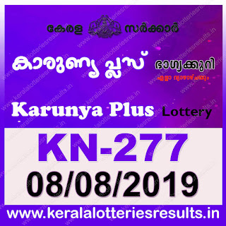 "KeralaLotteriesresults.in, ""kerala lottery result 08 08 2018 karunya plus kn 277"", karunya plus today result : 08-08-2018 karunya plus lottery kn-277, kerala lottery result 08-08-2018, karunya plus lottery results, kerala lottery result today karunya plus, karunya plus lottery result, kerala lottery result karunya plus today, kerala lottery karunya plus today result, karunya plus kerala lottery result, karunya plus lottery kn.277 results 08-08-2018, karunya plus lottery kn 277, live karunya plus lottery kn-277, karunya plus lottery, kerala lottery today result karunya plus, karunya plus lottery (kn-277) 08/08/2018, today karunya plus lottery result, karunya plus lottery today result, karunya plus lottery results today, today kerala lottery result karunya plus, kerala lottery results today karunya plus 08 08 18, karunya plus lottery today, today lottery result karunya plus 08-08-18, karunya plus lottery result today 08.08.2018, kerala lottery result live, kerala lottery bumper result, kerala lottery result yesterday, kerala lottery result today, kerala online lottery results, kerala lottery draw, kerala lottery results, kerala state lottery today, kerala lottare, kerala lottery result, lottery today, kerala lottery today draw result, kerala lottery online purchase, kerala lottery, kl result,  yesterday lottery results, lotteries results, keralalotteries, kerala lottery, keralalotteryresult, kerala lottery result, kerala lottery result live, kerala lottery today, kerala lottery result today, kerala lottery results today, today kerala lottery result, kerala lottery ticket pictures, kerala samsthana bhagyakuri"