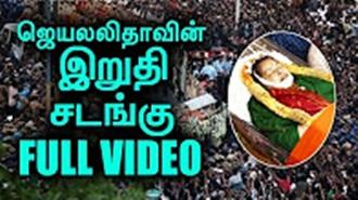 Jayalalitha Funeral video !