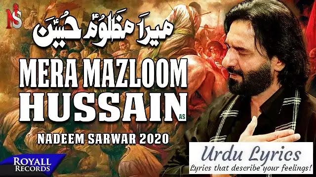 Mera Mazloom Hussain Noha Lyrics - Nadeem Sarwar