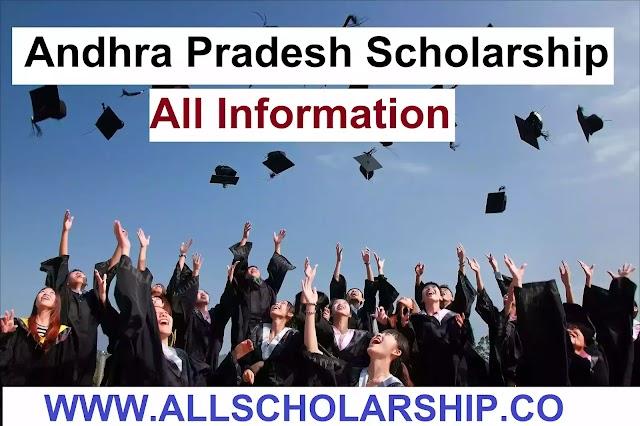 Andhra Pradesh Scholarship   AP Scholarship jnanabhumi login 2020