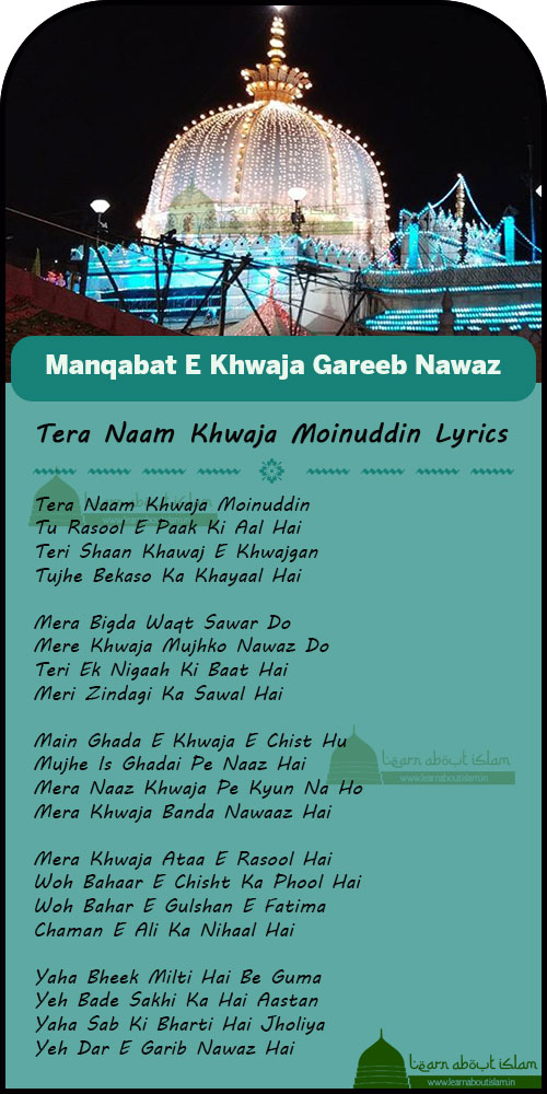 Manqabat - Tera Naam Khwaja Moinuddin English and Hindi Lyrics