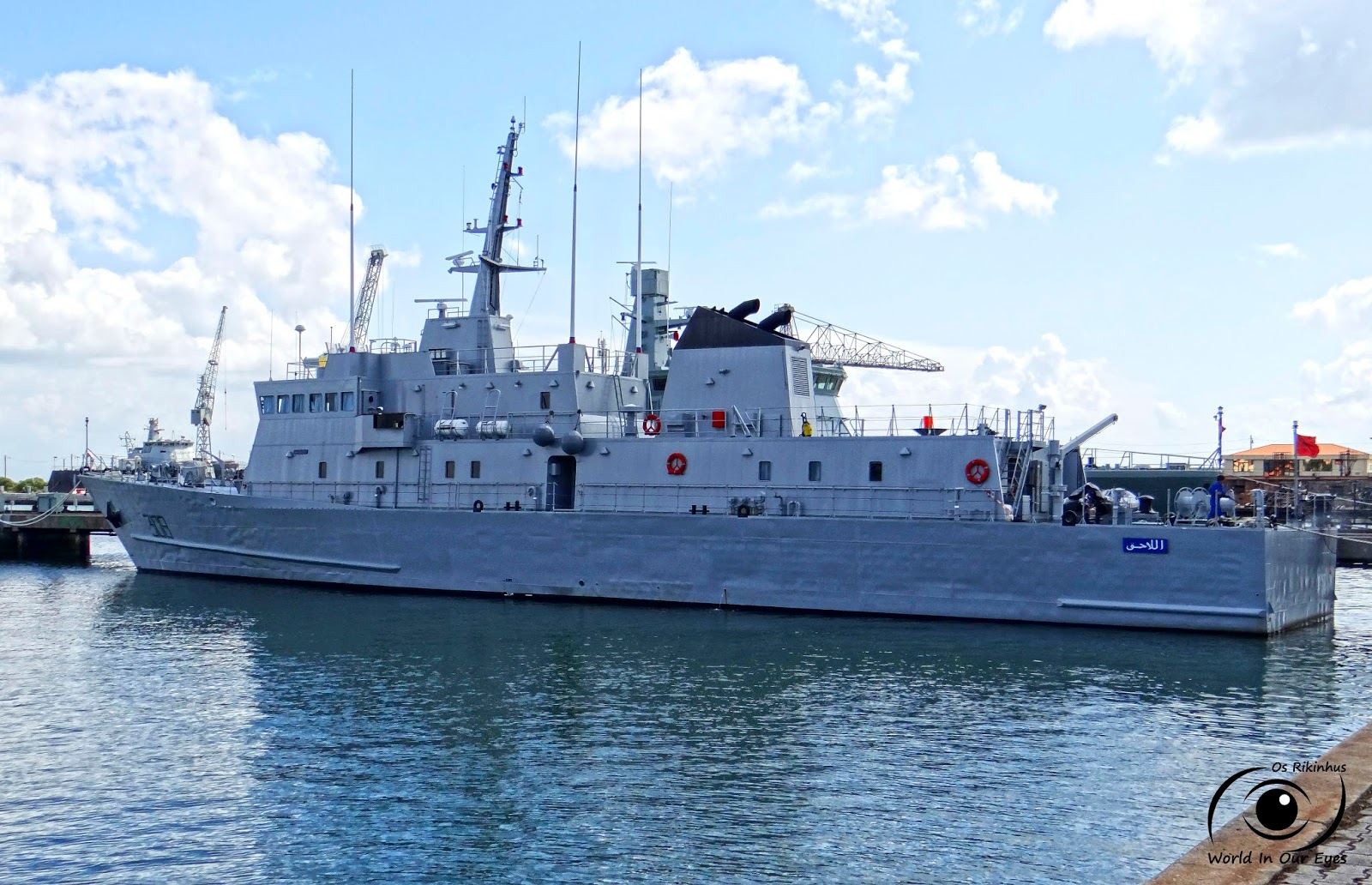 Royal Moroccan Navy Patrol Boats / Patrouilleurs de la Marine Marocaine - Page 13 DSC05136%2BP.H.M%2BEllahiq