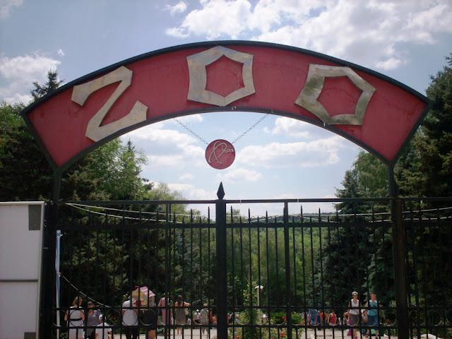 grădina zoologică Moldova