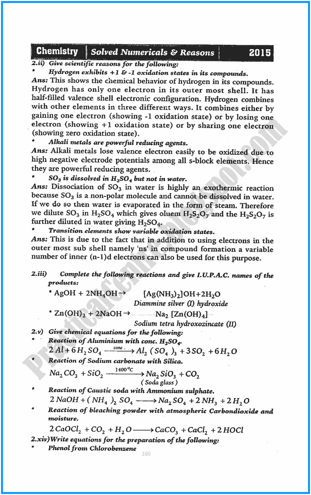12th-chemistry-numericals-five-year-paper-2015