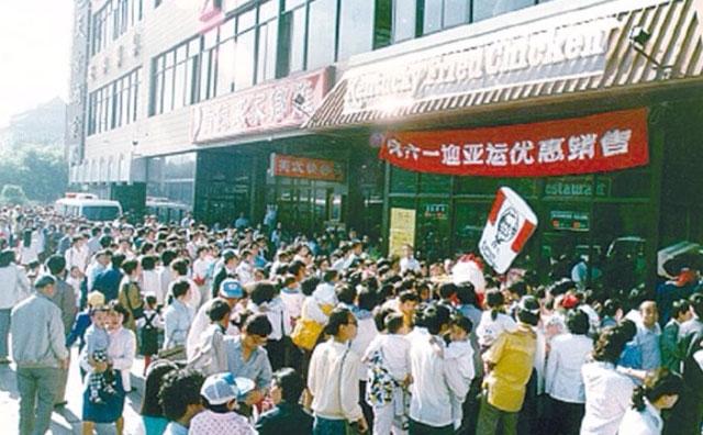 KFC Buka Pertama di China