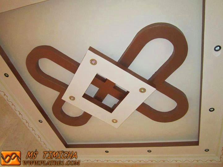 Fleur plâtre plafond maroc - Ms Timicha | Décoration Marocaine