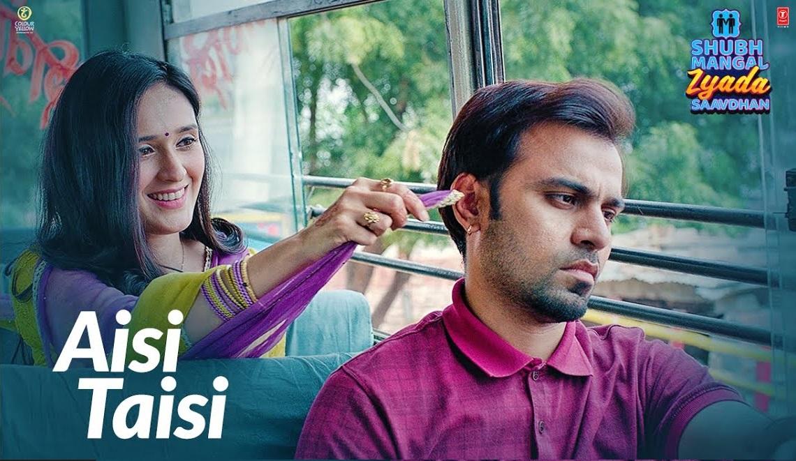 Aisi Taisi Lyrics In English :- Mika Singh   Ayushmann Khurrana, Jitu
