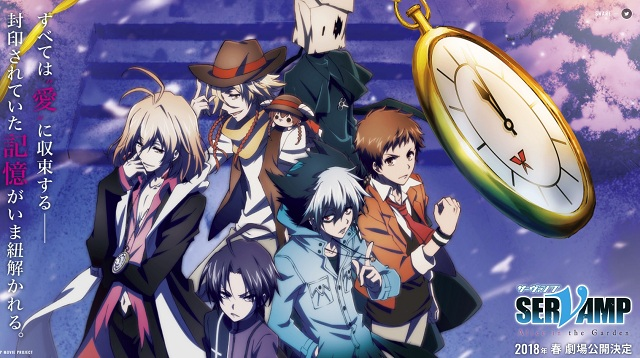 Servamp Movie: Alice in the Garden Sub Indo