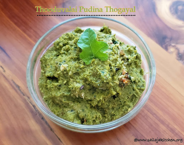 images of Thooduvalai Pudina Thogayal / Pudina Thooduvalai Thuvaiyal / Thooduvalai Chutney
