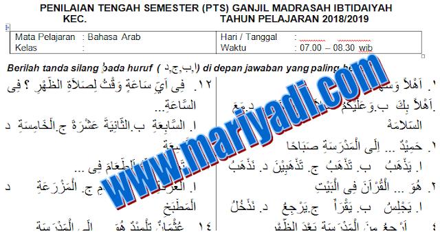 Download Soal PTS/UTS Bahasa Arab Kelas 4 Madrasah Ibtidaiyah Semester Ganjil Kurikulum 2013