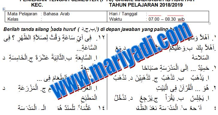Soal Pts Uts Bahasa Arab Kelas 3 Madrasah Ibtidaiyah Semester Ganjil Kurikulum 2013 Mariyadi Com