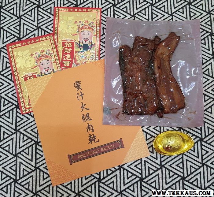 Wing Heong Bak Kwa Flavour BBQ Honey Bacon
