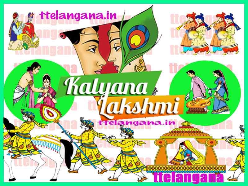 కళ్యాణ లక్ష్మి పథకం ఆన్లైన్ లో దరఖాస్తు చేసుకోండి | తెలంగాణ రాష్ట్ర ఎస్సీ / ఎస్టీ బాలికలు కళ్యాణ లక్ష్మి పథకం  Kalyana Lakshmi Pathakam Apply Online Govt website | Telangana State SC / ST Girls Apply Kalyana Lakshmi Scheme