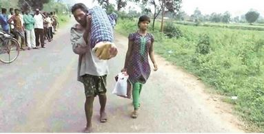 This Man Carried His Dearly Departed Wife And Walked 60km Since He Couldn't Afford A Funeral Car!