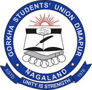 Dimapur Gorkha Students Union logo