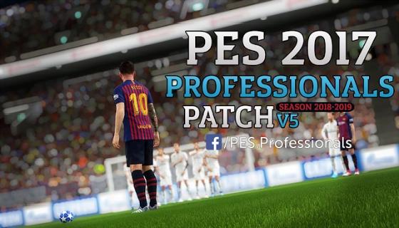 تحميل PES 2017 Professionals Patch V5 تورنت