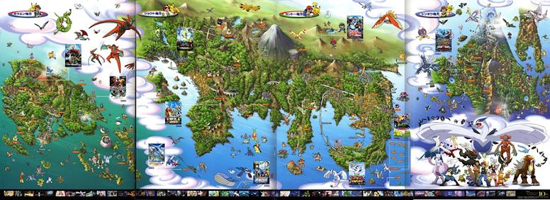 Pokémon World