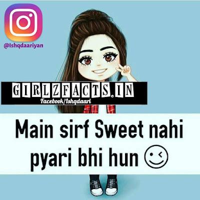 Main Sirf Sweet nahi Pyari Bhi Hun