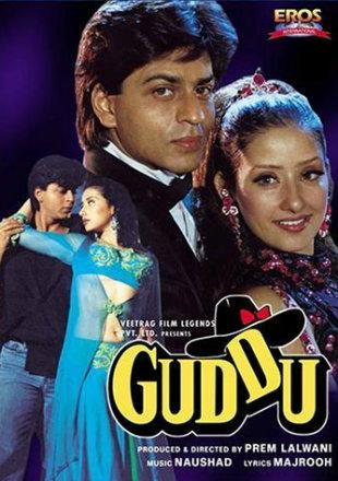 Guddu 1995 Full Hindi Movie Download