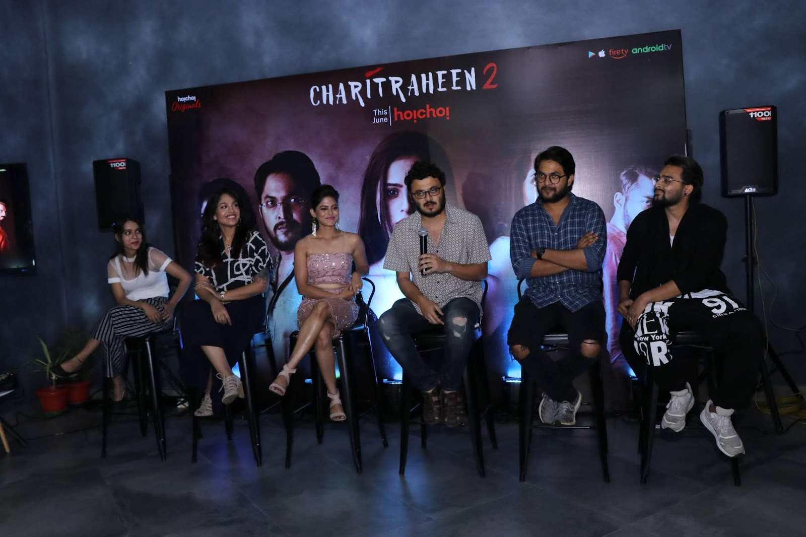 Mumbai News Network Latest News: hoichoi returns with Charitraheen 2