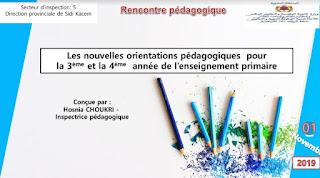 Les nouvelles orientations pédagogiques pour la 3ème et 4ème aep
