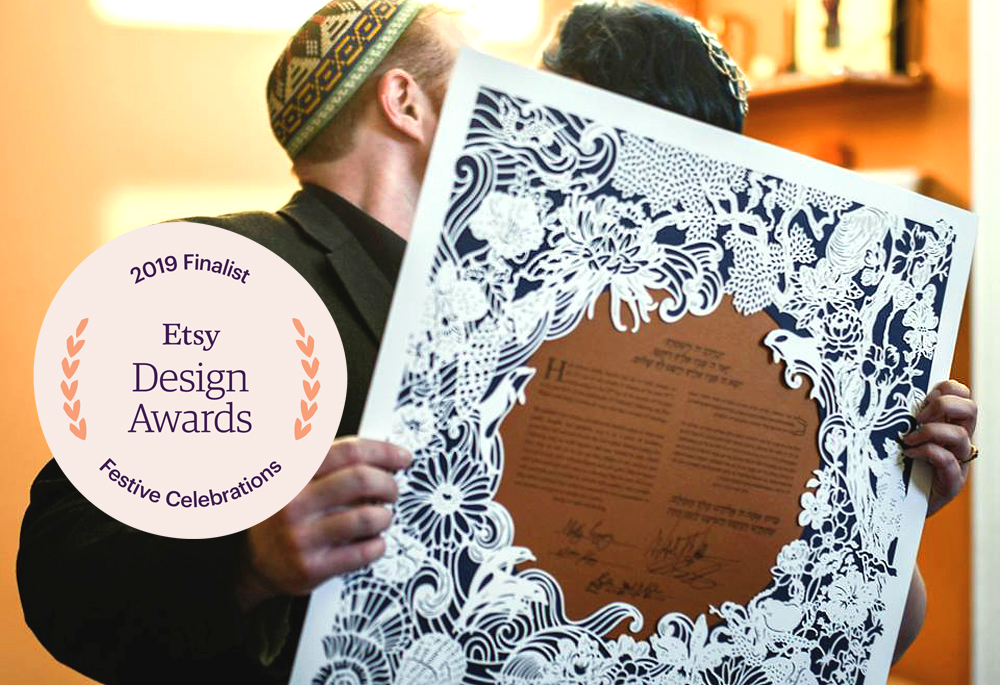 Etsy Awards wedding category #EtsyDesignAwards #TheEtsies papercut ketubah by Woodland Papercuts