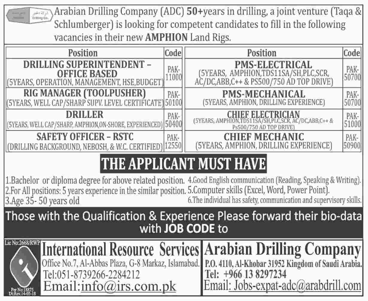 Arabian Drilling Company (ADC) Saudi Arabia Jobs - Latest Career PK