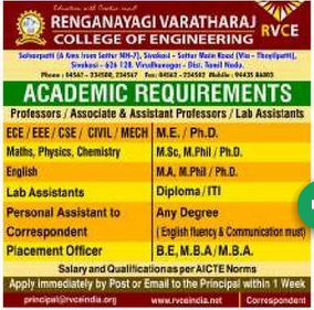 Renganayagi Varatharaj College Of Engineering Wanted