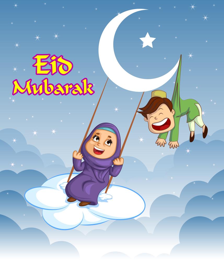 Eid-Mubarak-Gif's