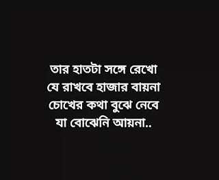 30+ Best LOVE KOBITA BANGLA LOVE POEM  | Bangla Romantic Kobita
