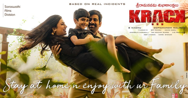 "Ravi Teja ""Krack"" Movie Posters Released - Check Now"
