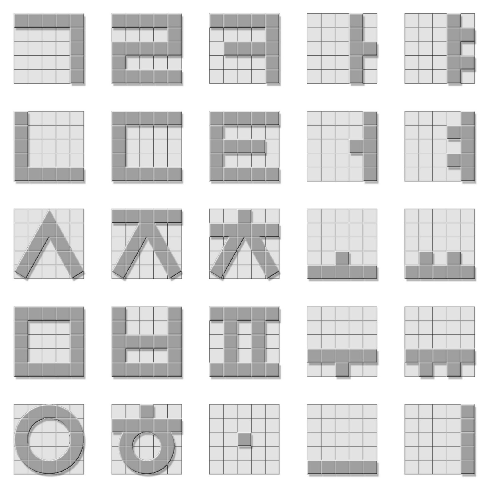 A Geek S Eye View Korean Alphabet