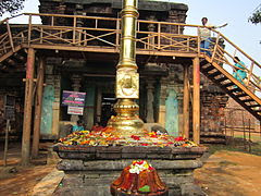 samalkot kumara bhimeswara temple