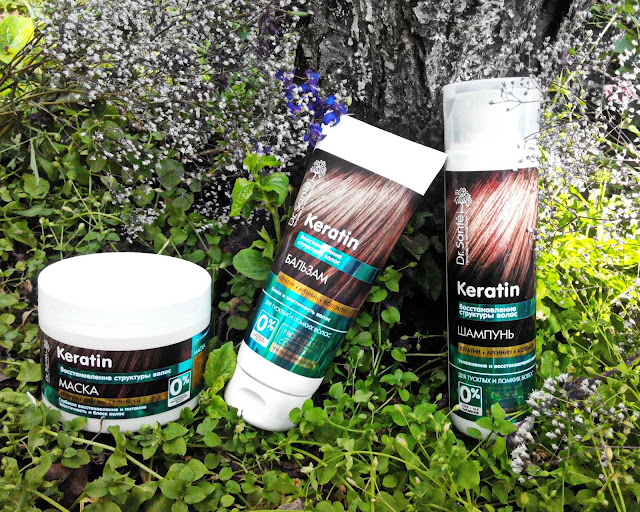"""Dr.Sante Keratin Шампунь, бальзам и маска для тусклых и ломких волос """"Восстановление структуры волос"""""""